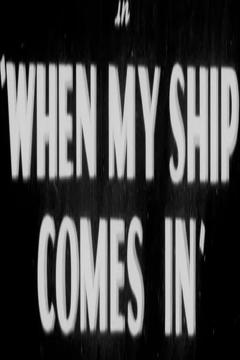 Best Animation Movies of 1934 : When My Ship Comes In
