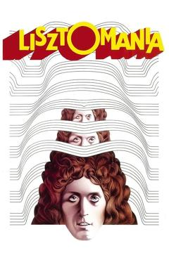 Best Music Movies of 1975 : Lisztomania