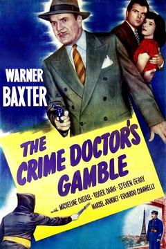 Best Adventure Movies of 1947 : The Crime Doctor's Gamble