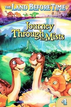 Best Animation Movies of 1996 : The Land Before Time IV: Journey Through the Mists