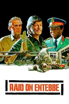 Best Tv Movie Movies of 1976 : Raid on Entebbe