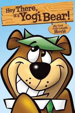 Best Adventure Movies of 1964 : Hey There, It's Yogi Bear