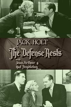 Best Crime Movies of 1934 : The Defense Rests