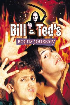 Best Adventure Movies of 1991 : Bill & Ted's Bogus Journey