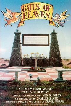 Best Documentary Movies of 1978 : Gates of Heaven