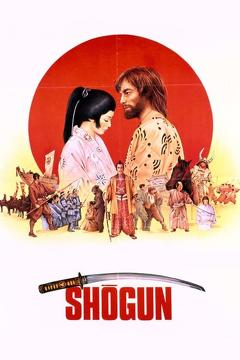 Best Romance Movies of 1980 : Shogun