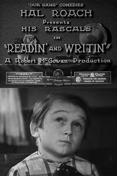 Best Family Movies of 1932 : Readin' and Writin'