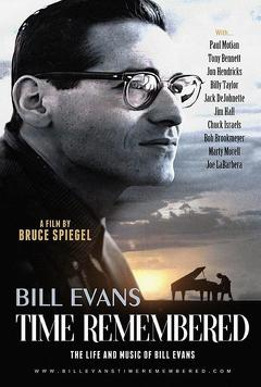 Best Music Movies of 2015 : Bill Evans Time Remembered