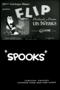 Best Animation Movies of 1931 : Spooks
