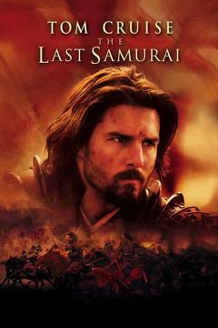 Best Action Movies of 2003 : The Last Samurai