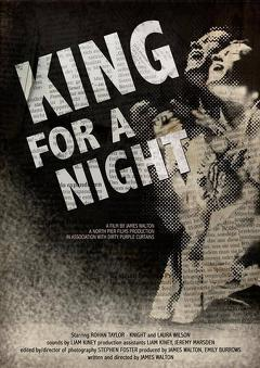 Best Crime Movies of 1933 : King for a Night