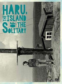 Best Documentary Movies of 1998 : Haru, Island of the Solitary