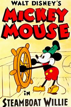 Best Animation Movies of 1928 : Steamboat Willie