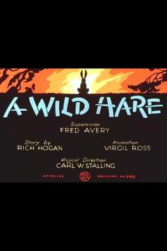 Best Animation Movies of 1940 : A Wild Hare
