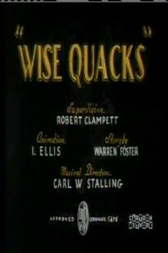 Best Animation Movies of 1939 : Wise Quacks