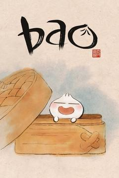 Best Fantasy Movies of 2018 : Bao