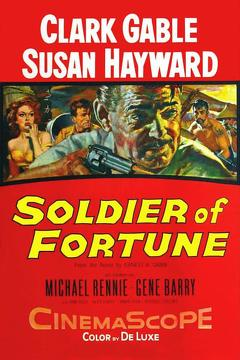 Best Adventure Movies of 1955 : Soldier of Fortune