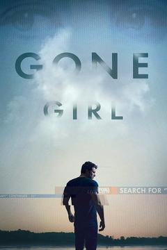 Best Mystery Movies of 2014 : Gone Girl