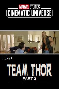 Best Documentary Movies of 2017 : Team Thor: Part 2
