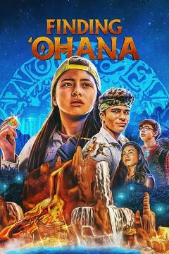 Best Family Movies of This Year: Finding 'Ohana