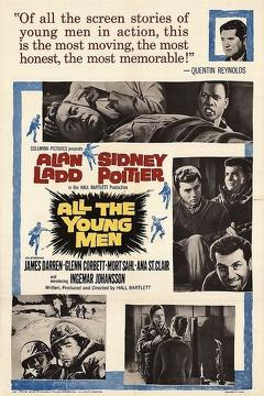 Best War Movies of 1960 : All the Young Men