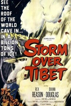 Best Adventure Movies of 1952 : Storm Over Tibet