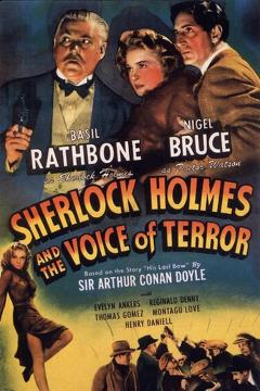 Best Crime Movies of 1942 : Sherlock Holmes and the Voice of Terror