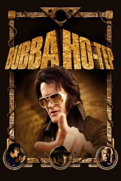 Best Mystery Movies of 2002 : Bubba Ho-tep