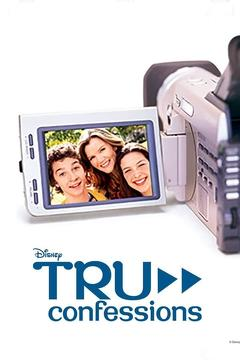Best Tv Movie Movies of 2002 : Tru Confessions