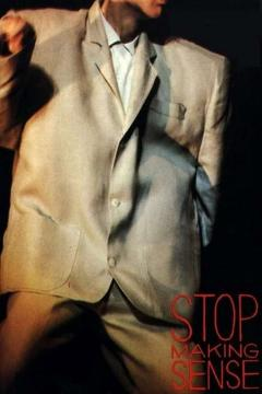 Best Documentary Movies : Stop Making Sense