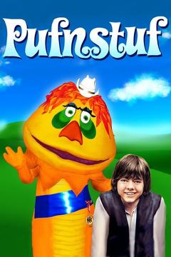 Best Music Movies of 1970 : Pufnstuf