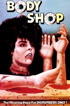 Best Science Fiction Movies of 1972 : The Body Shop