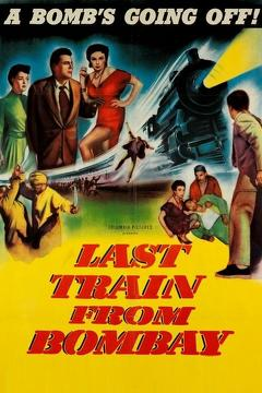 Best Adventure Movies of 1952 : Last Train from Bombay