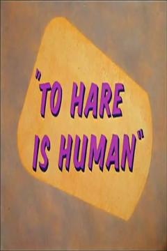 Best Animation Movies of 1956 : To Hare Is Human