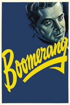 Best Crime Movies of 1947 : Boomerang!
