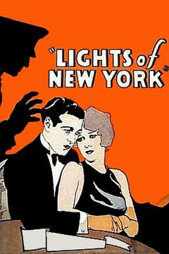 Best Crime Movies of 1928 : Lights of New York