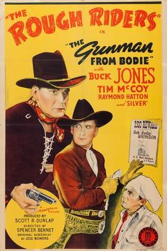 Best Western Movies of 1941 : The Gunman From Bodie