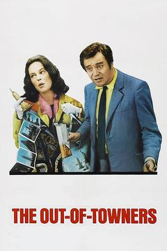 Best Comedy Movies of 1970 : The Out of Towners