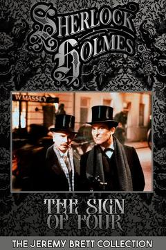 Best Tv Movie Movies of 1987 : The Sign of Four