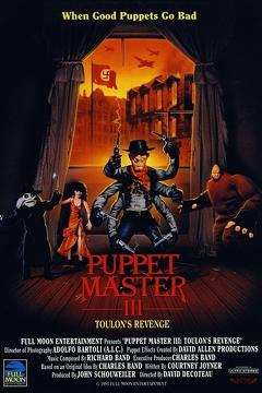 Best Science Fiction Movies of 1991 : Puppet Master III: Toulon's Revenge