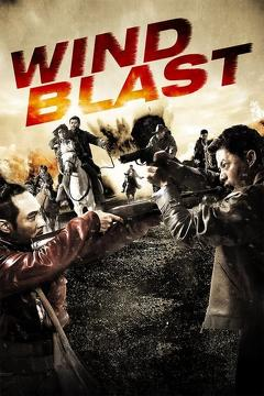 Best Western Movies of 2010 : Wind Blast