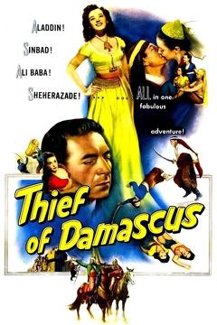 Best Fantasy Movies of 1952 : Thief of Damascus