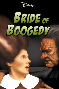 Best Tv Movie Movies of 1987 : Bride of Boogedy