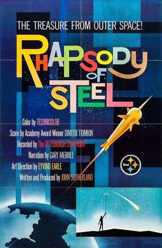 Best Animation Movies of 1959 : Rhapsody of Steel