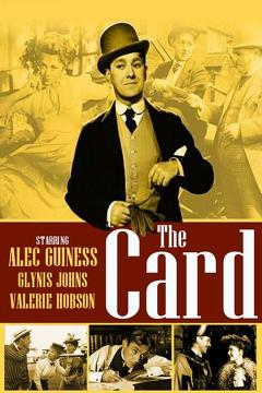 Best Family Movies of 1952 : The Card