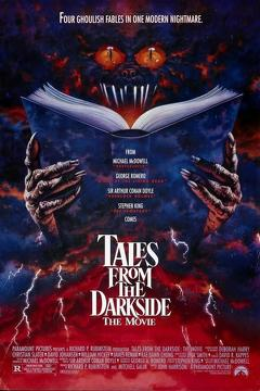 Best Fantasy Movies of 1990 : Tales from the Darkside: The Movie