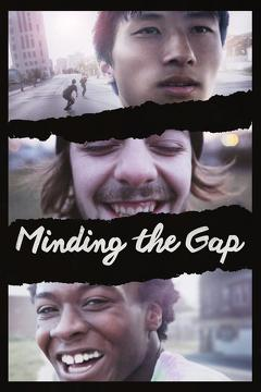 Best Documentary Movies of This Year: Minding the Gap