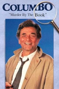 Best Crime Movies of 1971 : Columbo: Murder by the Book