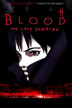 Best Science Fiction Movies of 2000 : Blood: The Last Vampire