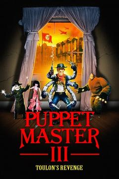Best Horror Movies of 1991 : Puppet Master III: Toulon's Revenge